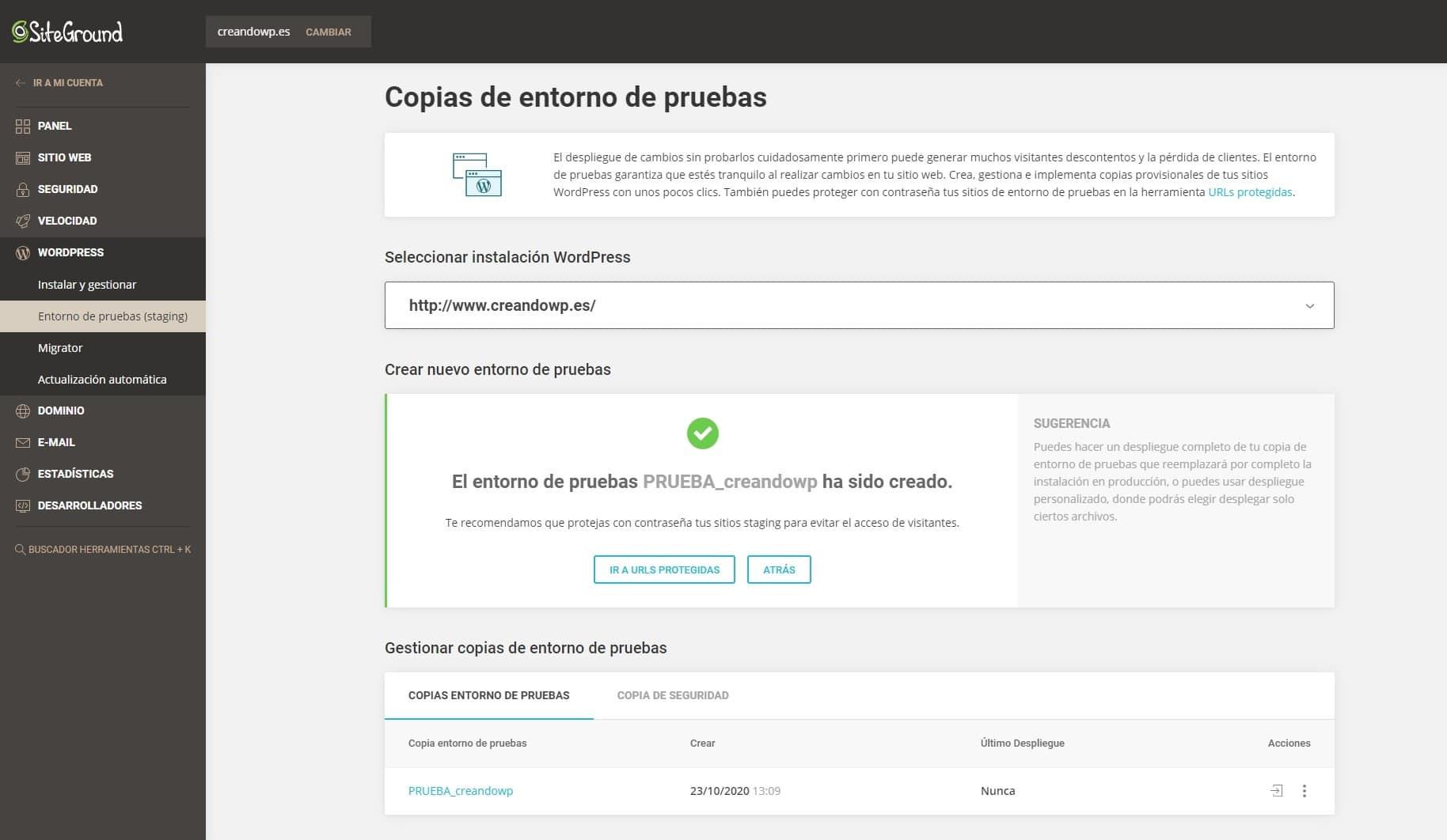 Siteground entorno de pruebas mensaje de confirmacion